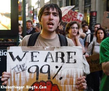 ما 99 درصد هستیم
