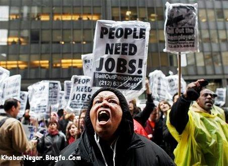 تظاهرات در وال استریت